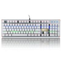 Buy cheap Anti Ghosting Mechanical LED Backlit Keyboard Light UP Keyboard For Laptop from wholesalers