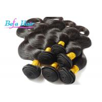 China Professional Tangle Free Brazilian Virgin Human Hair Extensions Bundle With Full Cuticles wholesale