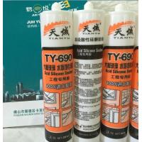 China Doors Acetoxy Silicone Sealant Organic One Components Adhesives wholesale