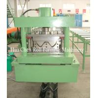 China High Speed Metal Sheet Forming Equipment For Highway Guardrail wholesale