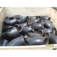 China Alloy seamless steel pipe fittings ASTMA420WPL6 wholesale