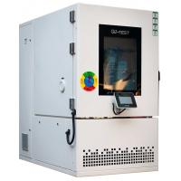 Buy cheap 1000 Liters Constant -70 Centigrade Temperature and Humidity Cycle Test Chamber from wholesalers