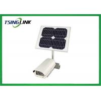 China IP66 Low Power 4G WIFI Module CCTV Security Camera With Solar Power Supply wholesale