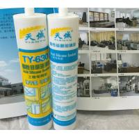 China Weather - Resistance Glass Silicone  Sealant Organic  Non - Pollution wholesale