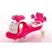 China wholesale kids swing car for 3-6 year old outdoor twist car for different stype on sale