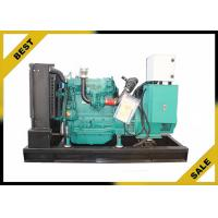 China 50hz 50kw Emergency Diesel Generator Sets WP4D66E200 Ac Three Phase Output Type wholesale
