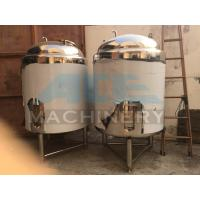 China Glycol Jacketed Conical Beer Fermenter (ACE-FJG-V1) wholesale