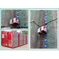 China Construction Material Hoisting Equipment With VFC Variable Frequency Control wholesale