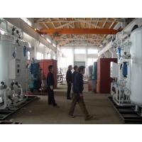 China Professional Nitrogen Generation System For Heat Treatment Furnace wholesale