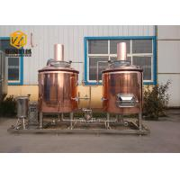 China Red Copper Tank Small Brewery Equipment , 300L Beer Making Equipment wholesale