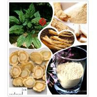 China Panax ginseng extract on sale