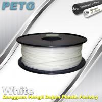 Quality PETG 3D Printing Filament Materails 1.75mm / 3.0mm 1.3Kg / Roll for sale