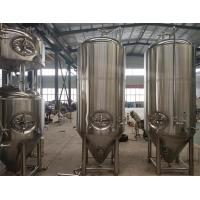 China draft beer machine beer brewing equipment, beer fermentation tank for sale wholesale