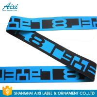 China Custom Jacquard Elastic Band Names Custom Logo Colored Garment Webbing wholesale