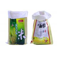 China Polypropylene Rice Packaging Bags , Moisture barrier Wpp Rice Bags Bopp Lamination wholesale