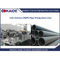 China 110mm-315mm PE Pipe Production Line  / HDPE Pipe Making Machine ISO Approved on sale