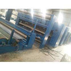 China Greenhouse Recycled Fiber Felt Making Machine / Asphalt Membrane Production Equipment wholesale