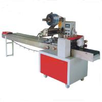 China Pillow packing machine horizontal pillow packing machine for cake on sale