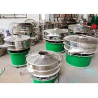 China Circular Vibrating Sieve Machine 500 Mesh Easy Operated Grid Design 0.75kw wholesale