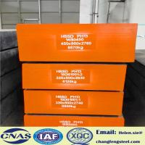 China Black Surface Hot Work Tool Steel , ESR Black Surface Hot Rolled Die Steel Plate wholesale