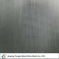 China Woven Wire Cloth |1 to 635 mesh and 6.00 mm~0.020 mm Wire by Stainless Steel on sale