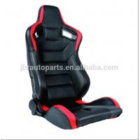 China PVC Material Sport Racing Seats With Single Slider And Safety Hole JBR1054 wholesale