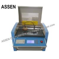 China HDLT Transformer Oil Dielectric Loss Tester,Insulating Oil Dielectric Loss Testing Instrument on sale