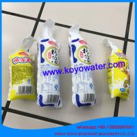 China dairy milk mini bag pouch filling sealing packing machine/peanut butter packaging machine wholesale