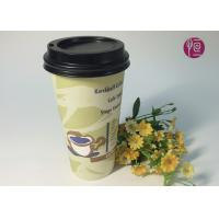 Custom Printed 20oz  Hot Paper Cups With Lid , Eco Friendly Disposable Coffee Cups