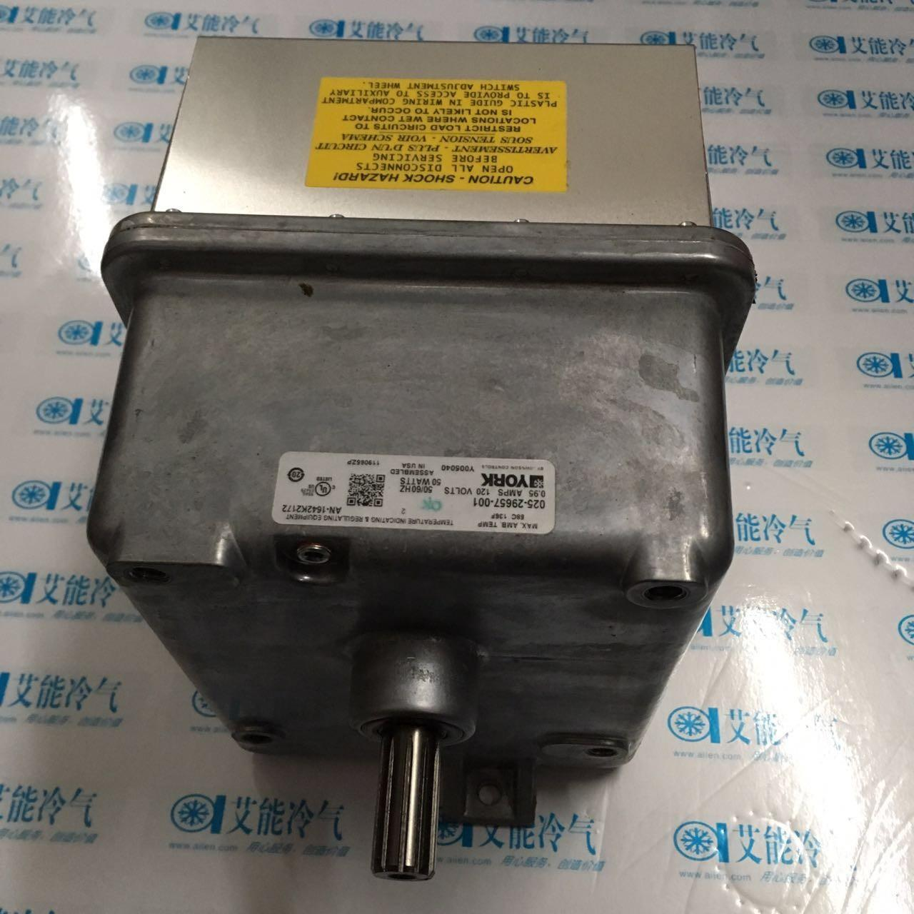 Quality YORK CHILLER ACTUATOR 371 49340 105 ACTUATOR 025-29657-001 for sale