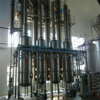 China Efficient Concentration Full Automatic Multiple Effect Falling Film Thermal Evaporator wholesale
