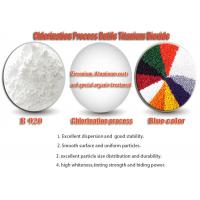 Quality White Powder Chloride Process Titanium Dioxide Rutile R920 For Producing Paints for sale