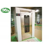 China Color Steel Induction Cleanroom Air Shower With Two Side To Blow / Advanced Mute System wholesale