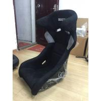 China JBR1060Full Reclinable Sport Racing Seats Black / Red / Blue / Yellow / Gray Color wholesale
