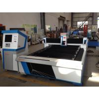 China 20mm Carbon steel and 10mm stainless steel laser cutting machine with CNC fiber laser wholesale