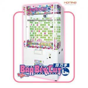 China BarBer Cut prize game machine(hominggame.com) wholesale