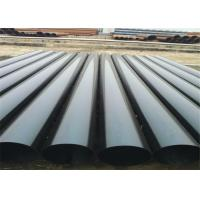 China Anti Corrosion Pe Coating Welded Pipe , Seamless Epoxy Coated Pipe For Pipeline Transport on sale