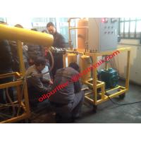 China Black Engine Oil Distillation System, Motor Oil Recycling machine,base oil production wholesale