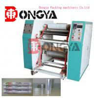 Quality DYRW Series Slitting Rewinding Machine , Slitter And Rewinder Machine for sale