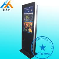 China Ultrathin 43Inch Touch Kiosk Outdoor Digital Signage Capacitive Touch Screen Waterproof wholesale