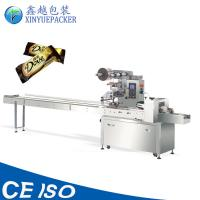 China Durable Chocolate Bar Wrapping Machine , Pillow Wrapping Machine With Large Touch Screen on sale