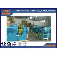 China High Pressure Centrifugal Blower 250KW  9600m3/h , industrial fans blowers wholesale