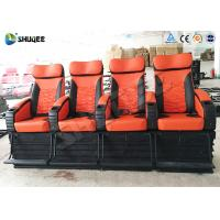 China Various Complicated Special Effect 4D Cinema System With 4 Seats / 6 Seats wholesale