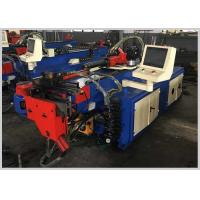Quality 220v / 380v customized voltage Exhaust Pipe Bending Machine with Microcomputer for sale