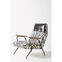 Buy cheap Maura Printed Quentin Fiberglass Lounge Chair With Leather Headrest from wholesalers