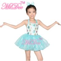 Buy cheap Floral Kids Dance Clothes Halter Neck Sequin Dress Tulle Tutu Skirt Attached product