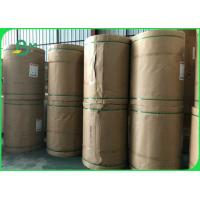 Buy cheap 60gsm 70gsm 80gsm 120gsm Bleached White Kraft Paper Roll Food Safe FSC FDA EU from wholesalers