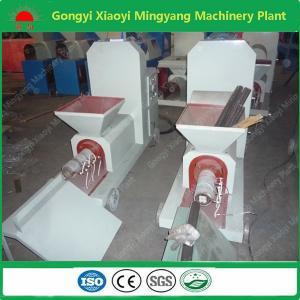 China HOT SALE Mingyang brand smokeless wood sawdust biomass powder briquette making machine price on sale