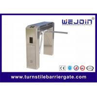 Buy cheap Full-automatic Half Height Tripod Turnstiles with 304 Stainless Steel Housing product