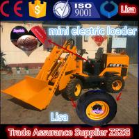 China New/used mini loader installed maintenance free battery,4WD China battery loaders wholesale